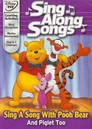 Disney Sing-Along-Songs: Sing a Song With Pooh Bear and Piglet T