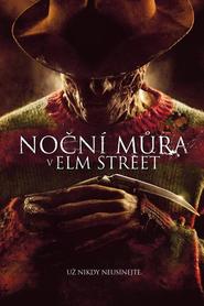 Noční můra v Elm Street: Pokud se Nancy neprobudí hrůzou, neprobudí se nikdy.