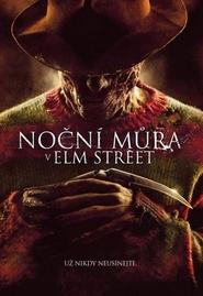 Noční můra v Elm Street: už nikdy neusínejte