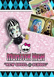 Monster High: Otevřené srdce