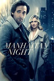 Manhattan Night: